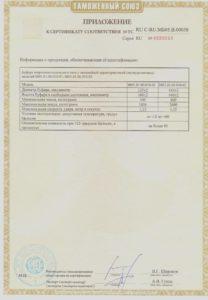 bufer-energonakopitelnogo-tipa-0601-01-00-010-02-str-2