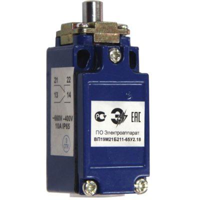 Выключатель путевой ВП19М-21Б-211-65 У2.18 (У2.28) Толкатель